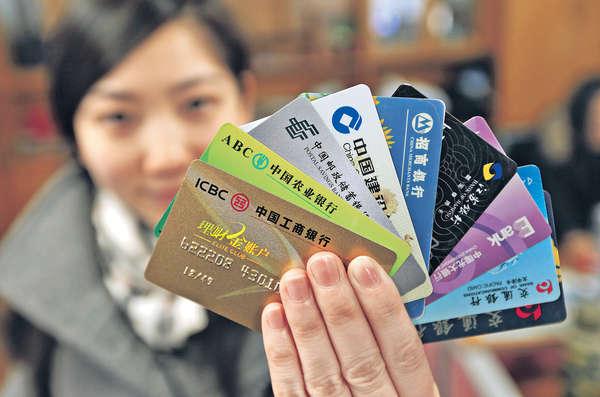 內地打擊電騙 每人限辦4張銀行卡