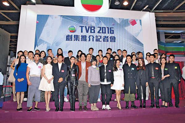 劉家豪梅小青將回巢 TVB大堆頭谷劇