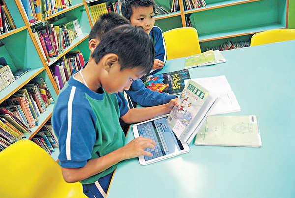 網上大挑戰 小學生自主閱讀