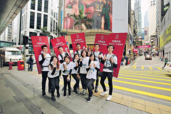 電視迷有福了! 3香港周六再免費派卡
