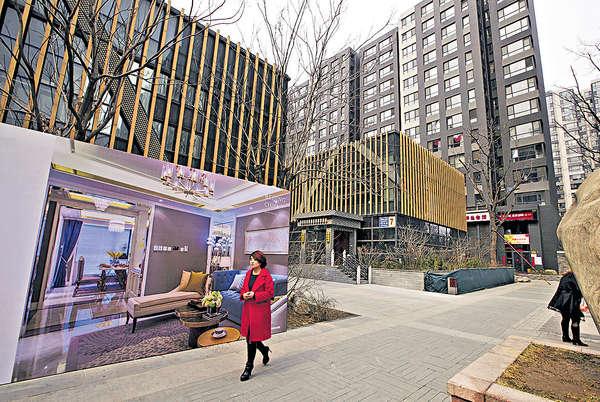 住建部長談中國樓市 不會重演「日本式崩盤」