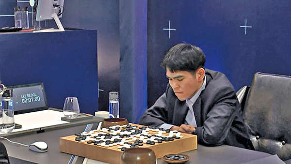 人機終極戰 韓棋王1比4慘敗
