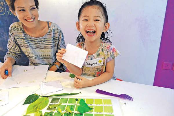 啟動感官學習 幼兒玩轉趣味科學