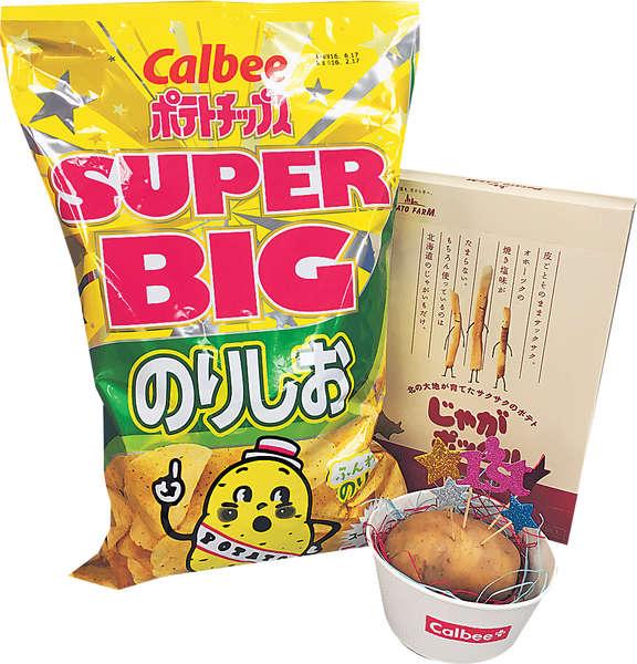 日本限定零食 預告Calbee Plus攻港