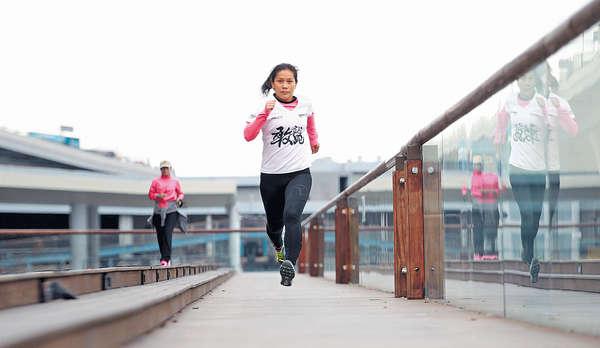 街跑訓練 傳播有始有終信念