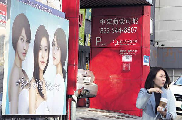 南韓整容陷阱 華客收費貴10倍