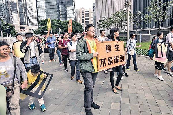 近百師生家長遊行 促檢討教育制度