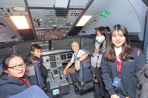 直擊飛機組裝 學生燃點航空夢
