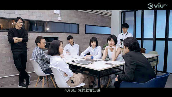 ViuTV明開台 節目預告《We I U》率先睇