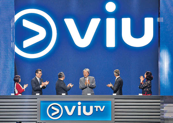 ViuTV 選對開台時間