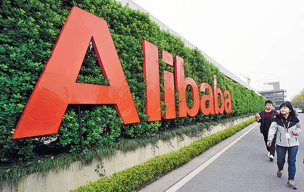 阿里巴巴成全球最大零售體