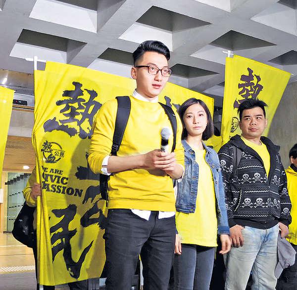 熱血公民鄭錦滿被捕 涉呼籲將簡體書下架