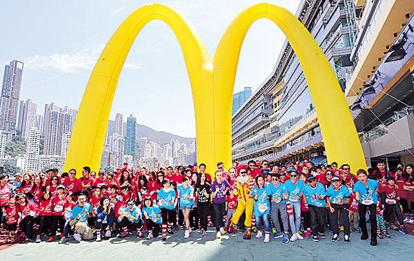 「麥當勞兒童愛心馬拉松」
