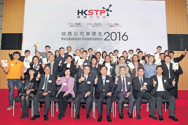 「香港科技園 48間培育公司畢業」