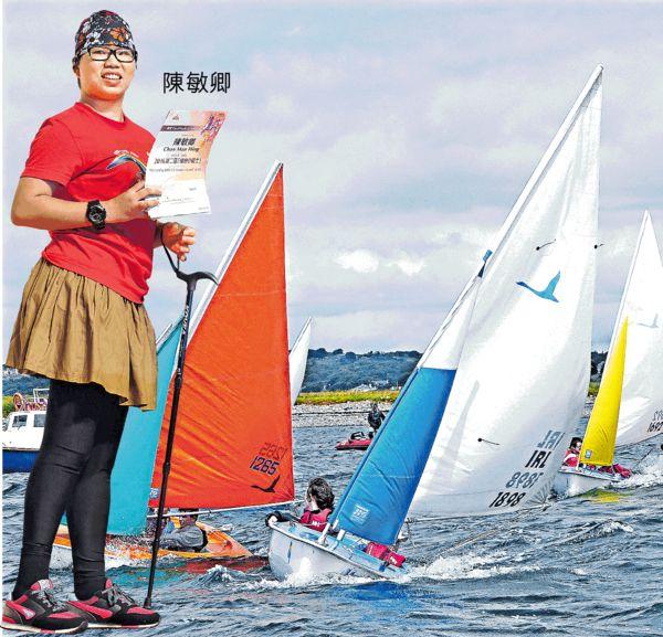 6戰癌魔截肢女 賽帆感悟 活在當下