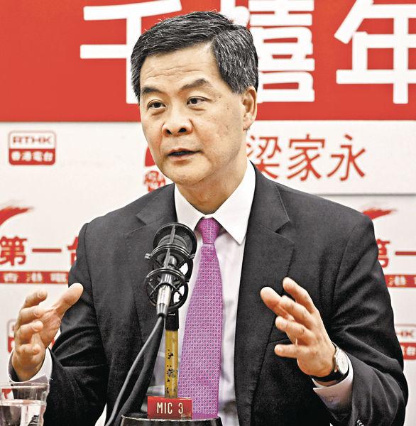 梁振英:選舉主任不受政治干預