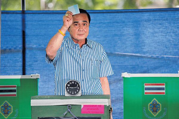 泰國公投 通過新憲法 軍政府大勝