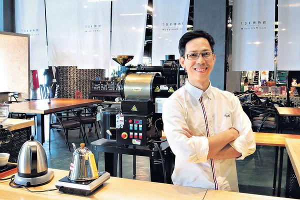 港產咖啡王子 北上開店吸中產客