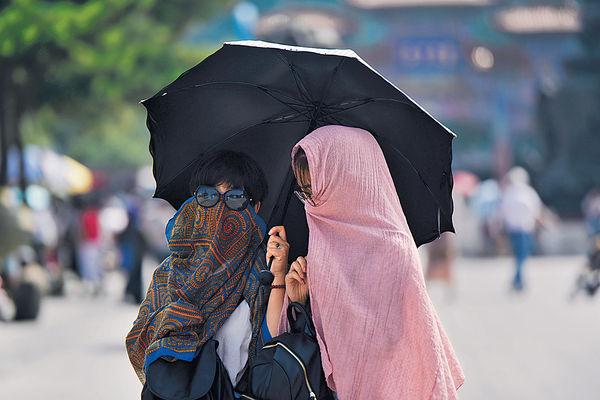 「中國冷極」 44℃破紀錄