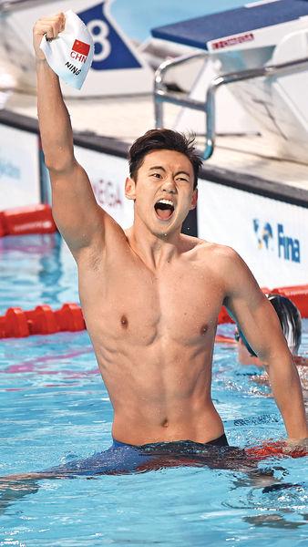 奧運男神湧埋身 「泳壇金秀賢」寧澤濤必爆