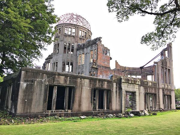 毋忘廣島原爆紀念日