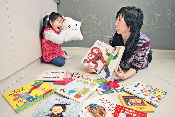 故事媽媽經驗談 閱讀遊戲延伸想像