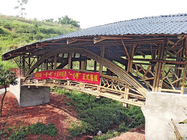 中大環保竹橋 撑起內地貧村