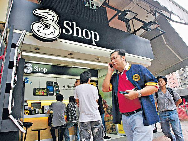 和電香港中期ARPU持續改善