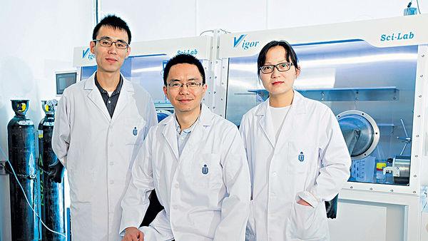 有機太陽能電池新突破 科大新發現助提升效能