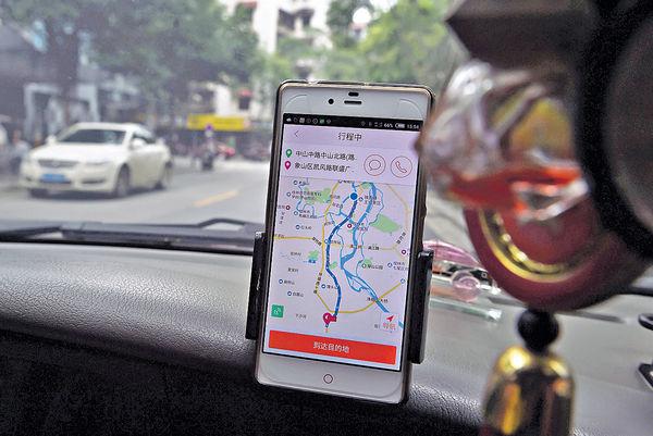 滴滴收購Uber中國 估值逾$2700億