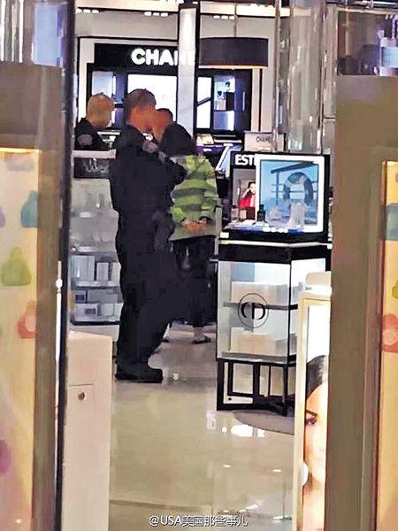 掌摑美機場免稅店員 華客被捕