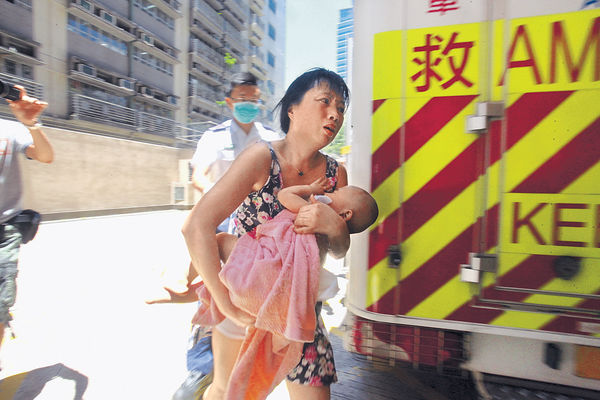 熱湯淋身 1歲童2級燒傷