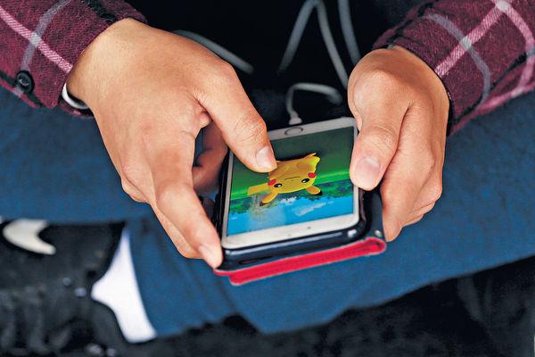 《Pokémon GO》大熱 電訊商趁勢吸客