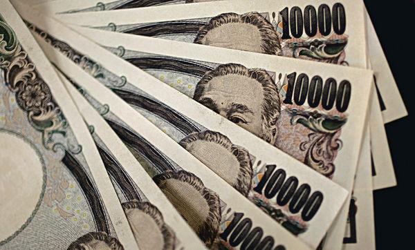 日圓跌穿7.3算 6周新低