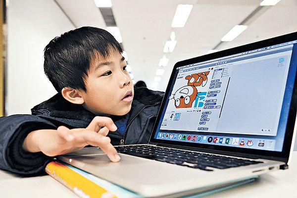 六歲寫程式 建推理能力