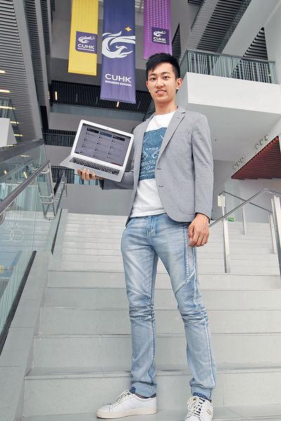 大學生棄投行機會 設計旅行網創業