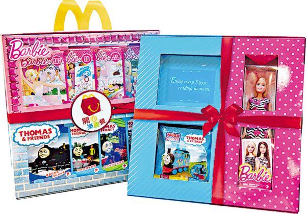 麥當勞推動親子閱讀 書展推珍藏版Barbie