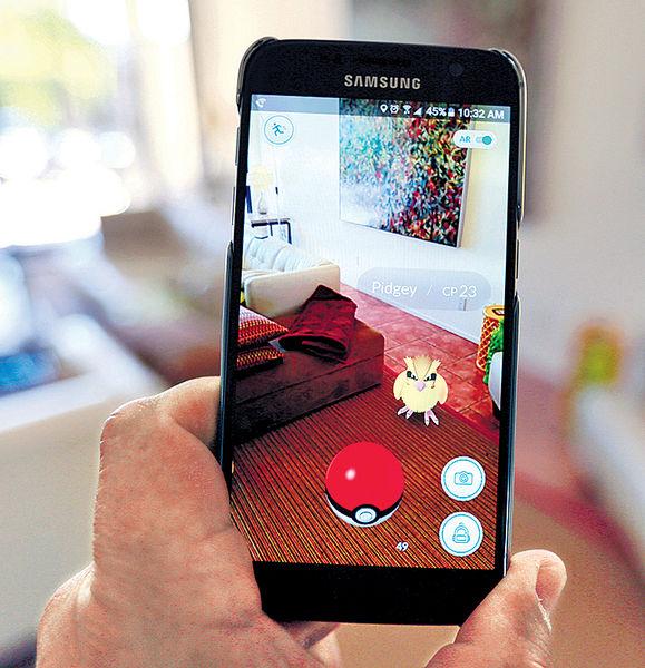 伺服器監測網:港版《Pokémon GO》準備中