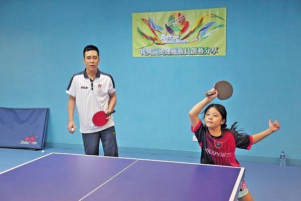 高禮澤以乒乓教子女 小興趣成就大事業