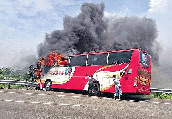 台旅巴大火 燒死26人