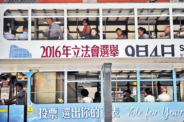 立會選戰 增12名單報名