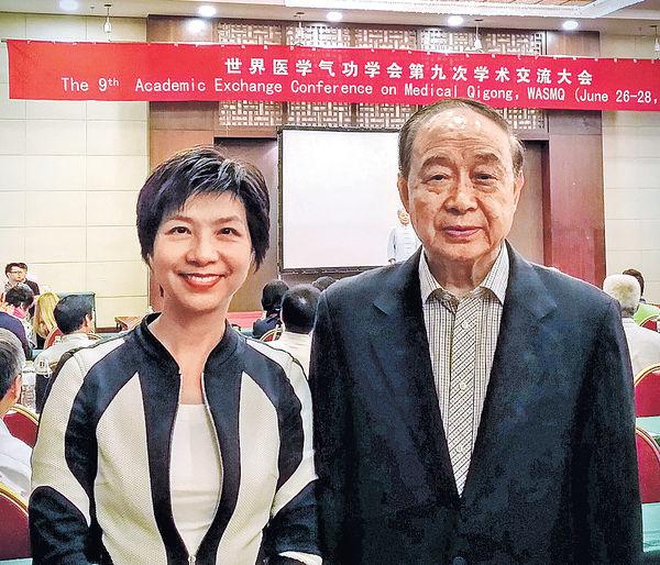 WISH院長趙婉君 獲選世界醫學氣功學會副主席