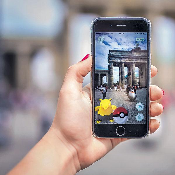 港版Pokémon Go 傳今早9點有得玩