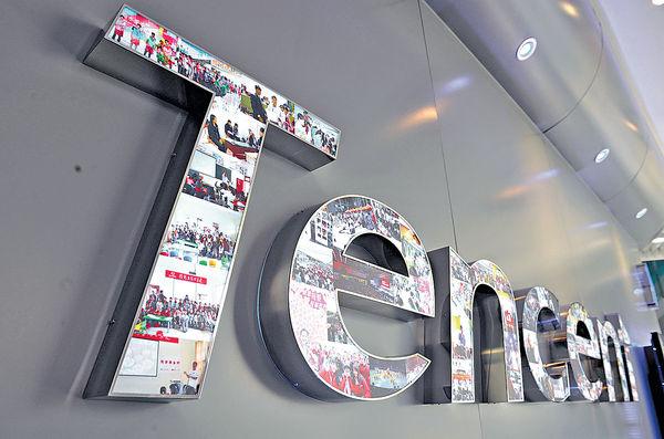 騰訊擬收購CMC股權 拓展音樂平台