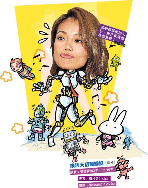 夥日本天團World Order機械舞動香港 粉絲心心眼祖兒着老西型似MJ