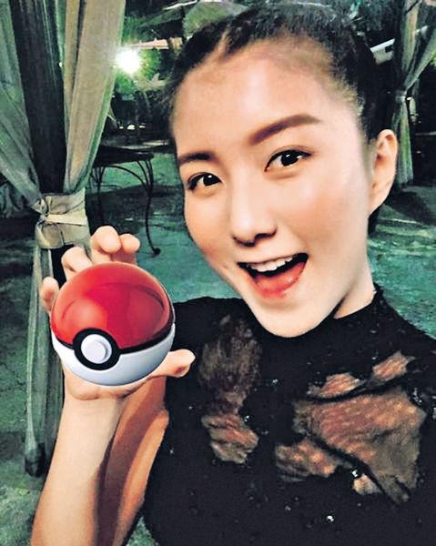 陳嘉桓中Pokémon毒