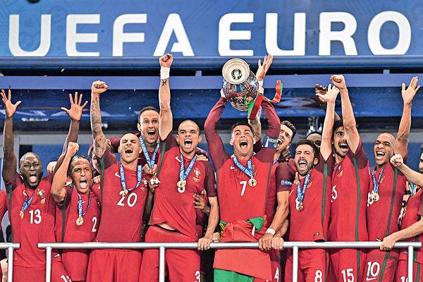 葡萄牙歐國杯吐氣揚眉