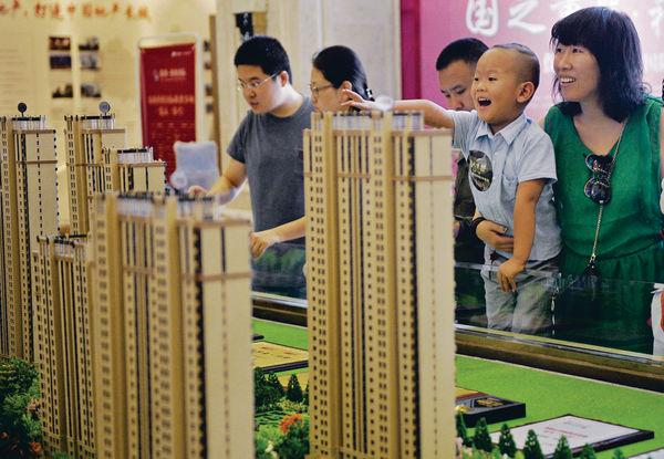 中海外 上月物業銷售升3.5%