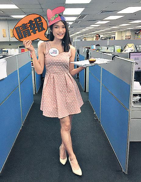 美少女闖《晴報》派cupcake 宣傳樂富廣場「綠」運會
