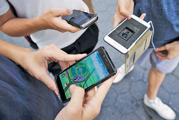 《Pokémon GO》玩到納粹屠殺紀念館 館方斥不尊重